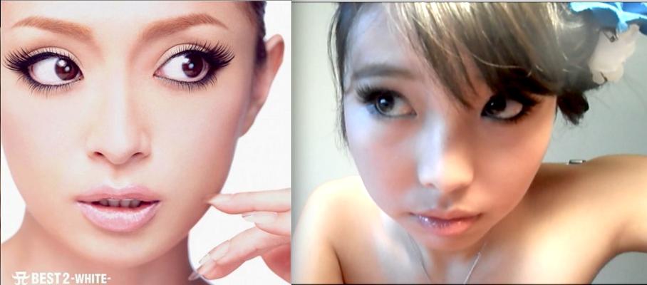 Ayumi Hamasaki 2013