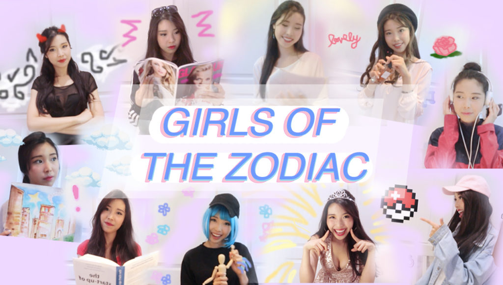 Girls of the Zodiac: What your horoscope sign says about you!