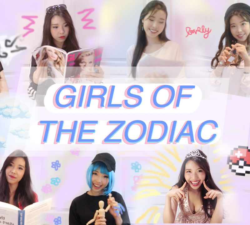 what does your zodiac sign say about you, zodiac sign, horoscope, astrology, cancer, leo, libra, aries, aquarius, gemini, sagittarius, capricorn, taurus, libra, leo, pisces, scorpio, girls, girls, looks, style, sun signs, characteristics, straits, actions, behavior, relationship, romance,